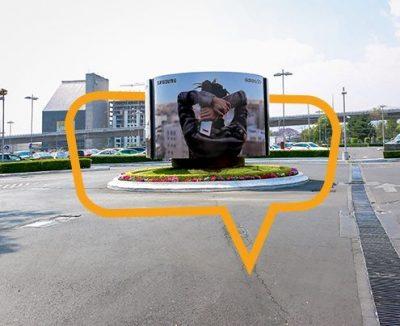 Publicidad en glorieta Plaza Perisur CDMX